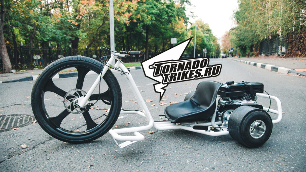 drift trike bigfan