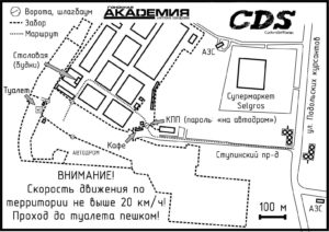 Схема проезда на дрифт трайк гонки cds