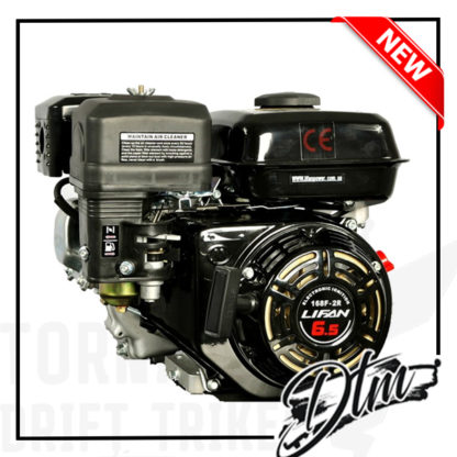 двигатель для дрифт трайка