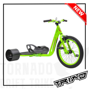 дрифт трайк drift trike Lantern 2 TRIAD
