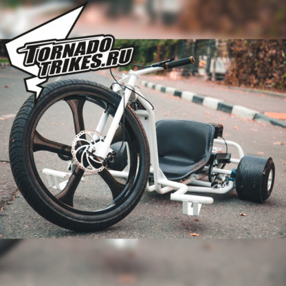 drift trike BIGFUN223