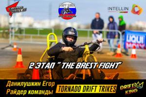 tornado drift trikes Брест