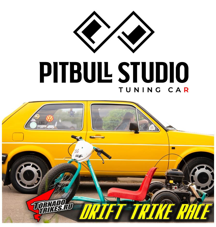 tornado drift trikes торнадо дрифт трайкс Open Fest