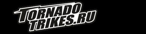 TornadoTrikes