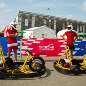 drift trike formula 1